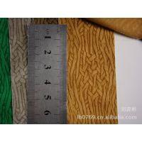 新款PU压花纹编织料皮革皮球纹柔软pu箱包袋草席雾面合成革树皮
