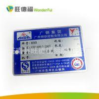 专业生产 金属铭牌 设备标牌 铝标牌 样品链接 标牌制作