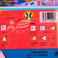 厂家直销 HYZ-333彩色手工折纸 彩纸 diy儿童手工制作纸