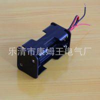 【康姆王直销】4节5号6V背叠环保ABS电池盒24号1.8mm粗线