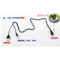 插TF卡音箱 电脑小音响 USB线迷你USB接口音频线 充电线二合一线