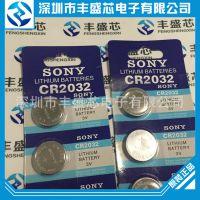 批发索尼(CR2032主板电池 3V COMS 电子词典电池 5排0.1