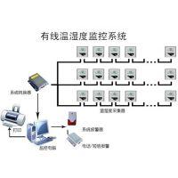 咨询温湿度监控系统价格,找温湿度监控系统供应商请联系杭州迈煌科技