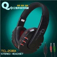 供应Q派TCL E208X 头戴式护耳式音乐耳机 电脑游戏网吧大耳机大耳麦