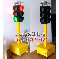 交通信号灯(不带升降功能)HZLL 移动红绿灯