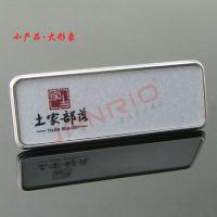 深圳国际星级连锁商务酒店 经典专用胸牌款式 锌合金材质 60*20