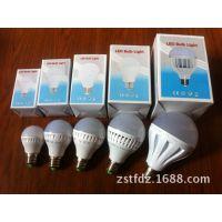 厂家直销3W.5W.7W.9W.12W.led球泡灯.LED塑料球泡灯.LED节能球泡