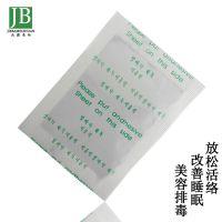 批发韩国排毒足贴抽脂美容养颜去湿气 去毒 促进睡眠 1片