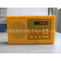 【厂家批发】FM数字屏显  mp3外放音箱  插卡收音机