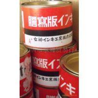 【现货】模具厂红丹膏 检测模具用