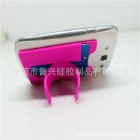 手机卡贴拍拍支架 3M背胶手机卡贴拍拍支架 魔术贴卡贴拍拍支架