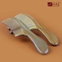 990【角木蛟】厂家批发新款精品1-7绿檀合木梳子 美容美发按摩梳