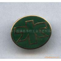 厂家供应钥匙扣手机链、蝴蝶帽徽章、仿珐琅胸章(图)