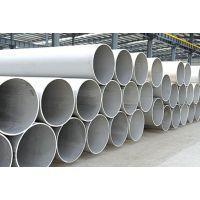 供应苏州不锈钢管厂 材质 厚壁 定尺 型号 314 316 不锈钢 苏州拓阀管业有限公司 直供
