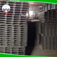 热销推荐 高强度C型钢 热镀锌C型钢 可供订制 Z型钢 深圳厂家直销