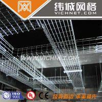 电镀锌网格桥架、热镀锌网格桥架、网格线槽、EZ、HDG