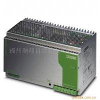 特价供应菲尼克斯QUINT-PS-100-240AC/24DC/5开关电源