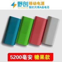 供应礼品移动电源充电宝 OEM定制 厂家批发优质充电宝 可出口