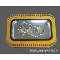 供应CCD96-IV方形大功率LED防爆泛光灯厂家报价