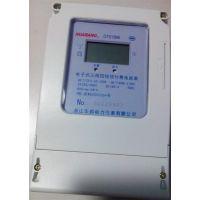 电子式IC卡预付费电表,IC卡预付费电表功能,华邦电力