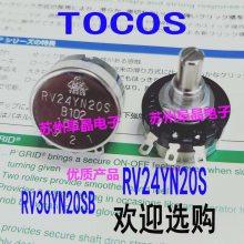 供应RVQ24YN02单圈电位器