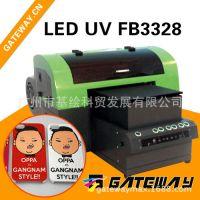 手机壳diy照片UV打印机器设备 厂家直销