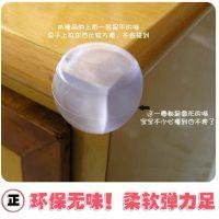 透明球形婴儿安全防撞角配双面胶 桌角防护防撞保护套防撞角