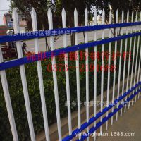 加工定做别墅围栏 静电喷塑穿插组合围栏 热镀锌钢管护栏619