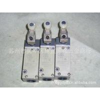 注塑机专用三大开关:HL-5072行程开关,接近开关,限位开关HL-5071