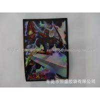 供应东莞 深圳 广州 香港 上海 北京 美国 日本 出口游戏袋