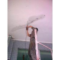 专业房屋维修补漏公司、清水河专业房屋屋顶防水补漏