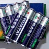正品华太干电池 7号 七号 玩具挂图专用电池aaa普通 碱性锌锰碳性