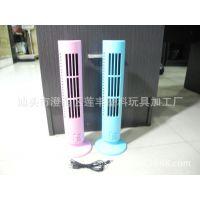 USB塔式风扇 USB立式空调风扇 塔形usb电风扇 迷你夏日USB小风扇