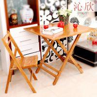 出厂价 楠竹折叠桌简易家用室内饭桌大方桌休闲小桌子餐桌