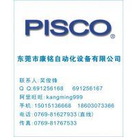【特价正品】日本PISCO 加长弯头 迷你型 PLL3-M3M