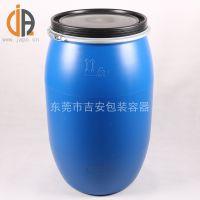供应塑料桶(150L铁箍桶)A113
