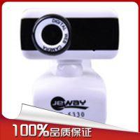 一件代发 jeway/晶威利5330USB摄像头数码USB摄像头批发
