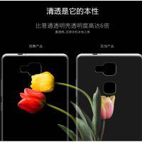 华为mate7手机套 mate7手机壳mt7手机保护套超薄透明0.5mm手机套