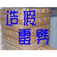 供应的的 20目不锈钢窗纱操作维修培训厂家