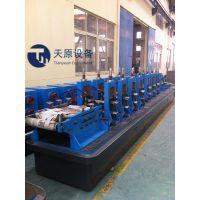 供应天原设备TY76高频焊管成型生产线