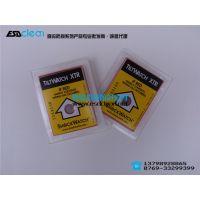 供应塑料防倾斜标贴 塑胶防倾斜标签 防倾斜指示器 防倾斜标签 单角度