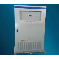 学校专用EPS应急电源|广东国嘉电力水泵|机场|消防专用EPS应急电源生产厂家