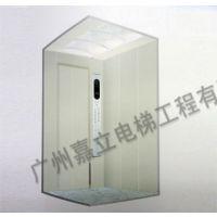 供应价格优惠的日立电梯(HGP、LCA等)
