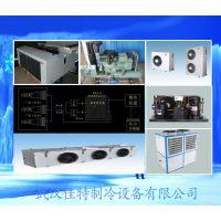 高温厂房(车间)空调降温设备
