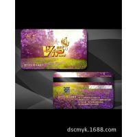 会员卡 透明卡 透明磨砂卡 名片 磁条卡 供应PVC磁条会员卡
