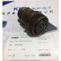 MS3106A18-1S 环形MIL规格连接器 10P #16 SKT