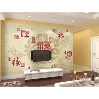 大型壁画壁纸中式喜庆墙贴现代中式装饰画 百福图 电视沙发背景墙