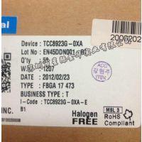 厂家直销 MPC860SRVR50D4,MPC850DECZQ50 进口飞思卡尔产品