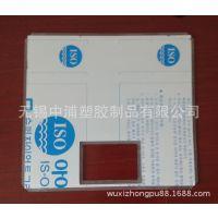 有机玻璃机械塑料面板制品加工