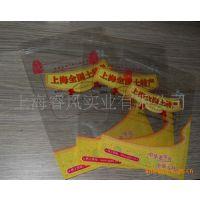 供应PE复合透明塑料袋包装袋食品袋上海特产袋